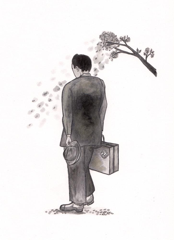 ilustr.: Zuzanna Wicha