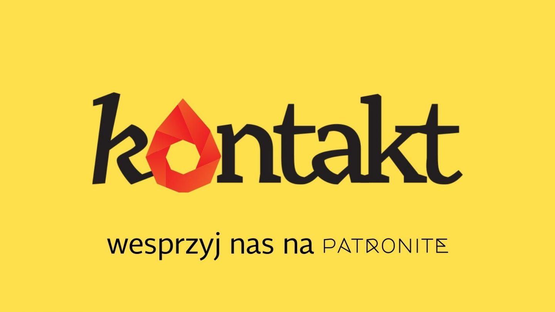 Kontakt bez dotacji z Ministerstwa Kultury, Polityka Narodowa ze wsparciem